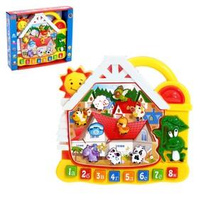 Музыкальная игрушка-пианино «Весёлый домик-2», световые и звуковые эффекты, русская озвучка