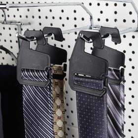 Вешалка для галстуков 4,5*6,7см, цвет чёрный Ош