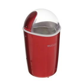 Кофемолка электрическая KELLI KL-5059, 400 Вт, 70 г, красная Ош