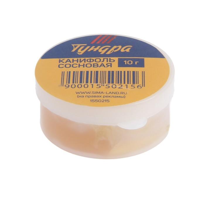 Канифоль TUNDRA, сосновая, 10 г