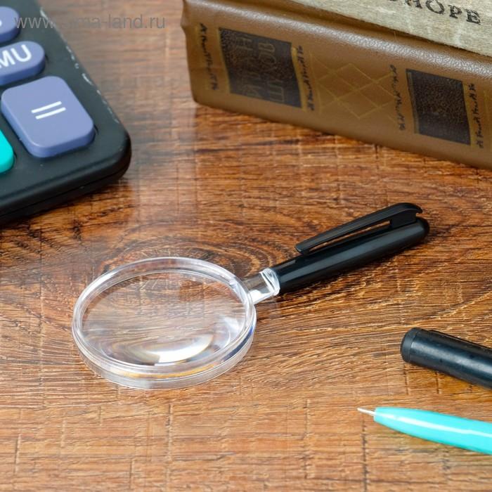 Лупа классическая 3х, d=4.5 см, прозрачная с чёрной ручкой, 11 см
