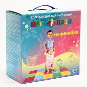 Массажный коврик - пазл, модульный «ОРТО ПАЗЛ», 8 модулей, 4 вида покрытия, МИКС «Первые шаги»