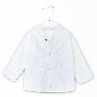 """Кофточка с длинным рукавом """"Праздничный день"""", рост 68 см, цвет белый ЯВ137903_М"""