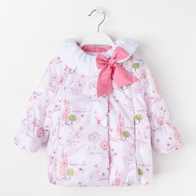 Куртка для девочки, рост 92 см, цвет белый ЯВ131351_М
