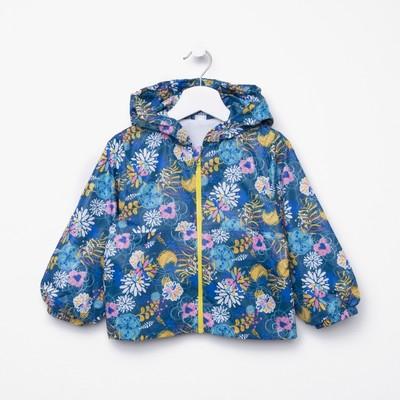 Куртка для девочки, рост 92 см, цвет бирюзовый ЯВ128785_М