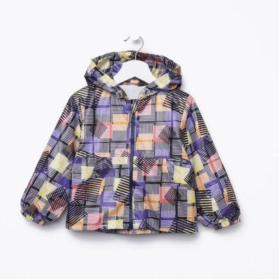 Куртка для мальчика, рост 92 см, цвет фиолетовый, принт кубики ЯВ128784_М
