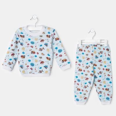 Пижама для мальчика, рост 80 см, цвет голубой, принт самолётики ЯВ132794_М
