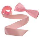 Лента на выписку (2 шт.), размер 1,9 м, цвет розовый ЯВ110040
