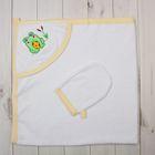 Комплект для купания (2 предмета), цвет белый/жёлтый ЯВ112279