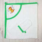 Комплект для купания (2 предмета), цвет белый/зелёный ЯВ112279