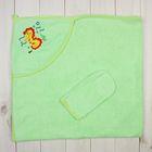 Комплект для купания (2 предмета), цвет зелёный ЯВ112279