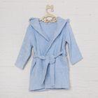Халат детский, рост 86 см, цвет голубой ЯВ123100_М