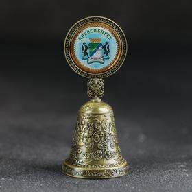 "Bell insert ""Novosibirsk"", 4.4 x 10 cm"