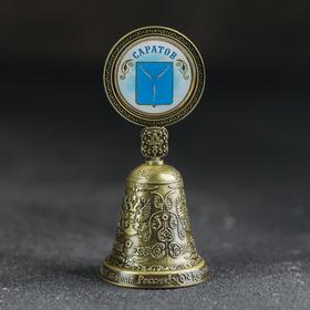 Колокольчик со вставкой «Саратов», 4.4 х 10 см