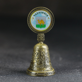 """Bell insert """"Chelyabinsk"""", 4.4 x 10 cm"""