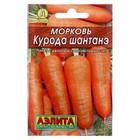 "Семена Морковь ""Курода шантанэ"", 2 г"