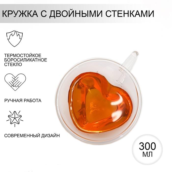 Кружка с двойными стенками Magistro «Лиди», 180 мл - фото 308063863