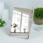 Зеркало складное-подвесное, прямоугольное, без увеличения, одностороннее, цвет МИКС