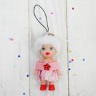 Подвеска «Куколка», в пушистой повязке и в платье, цвета МИКС