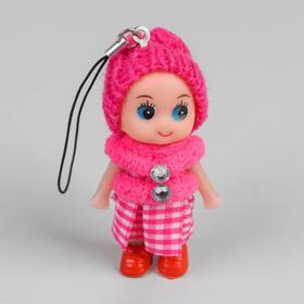 Кукла-подвеска «Куколка», в шапочке и манто, цвета МИКС в Донецке