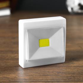 "Ночник LED пластик на магните от батареек ""Выключатель однокнопочный"" 2,5х8х10 см"