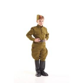 Костюм военного, гимнастёрка, ремень, пилотка, галифе, сапоги, 5-7 лет, рост 122-134 см