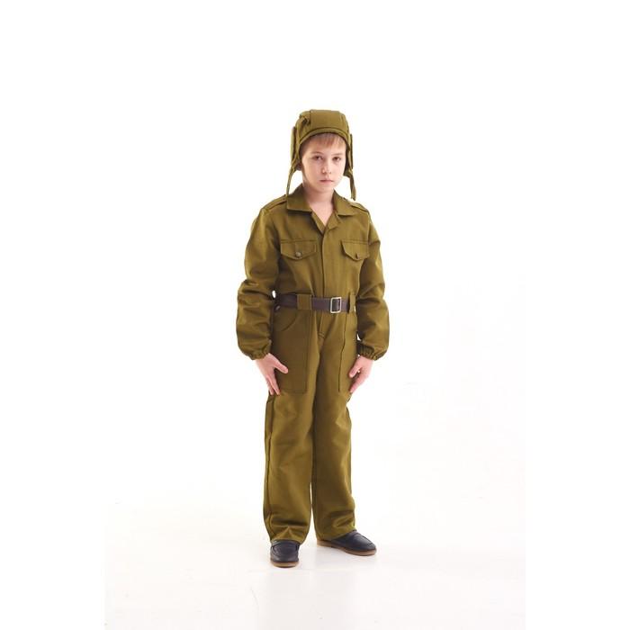 """Карнавальный костюм """"Танкист"""", 8-10 лет, рост 140-152 см - фото 454940"""