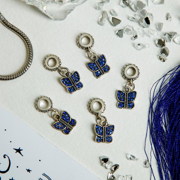 """Подвеска """"Бабочка"""" маленькая, цвет синий в серебре"""