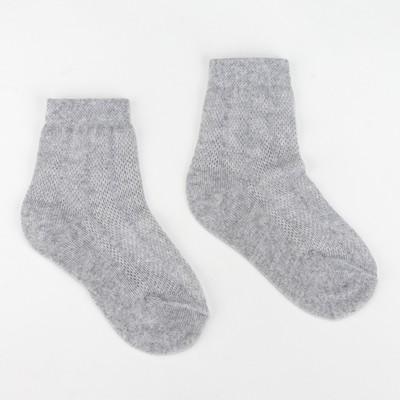 """Носки детские """"ЭкономьиЯ"""" р-р 14 (21-23) цвет серый, 80% хл, 17% п/э, 3% эл."""