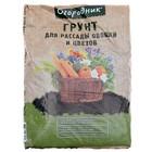 Почвогрунт Огородник для рассады и овощей, 9 л.