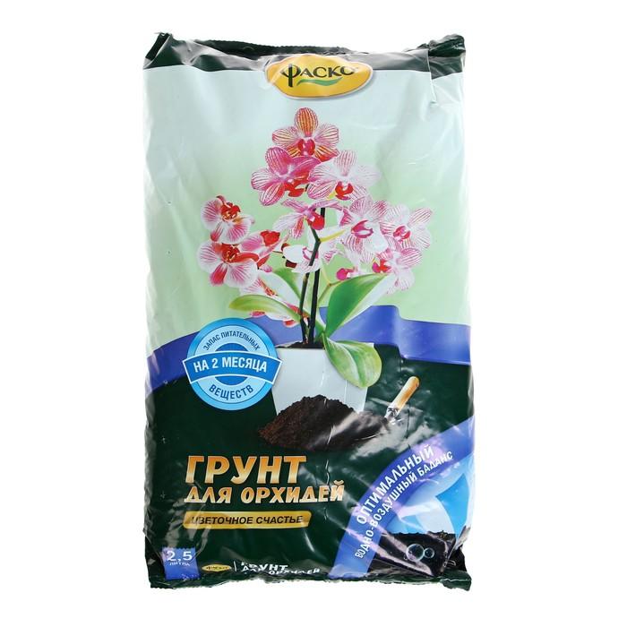 Почвогрунт Фаско Орхидея Специализированный, 2,5 л
