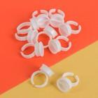 Кольцо для клея для наращивания ресниц с перегородкой, 10шт, цвет белый
