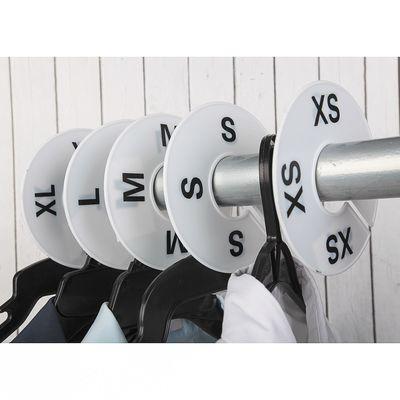 Маркер для вешалки XS, d9, (фасовка 10 шт), цвет белый