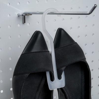 Вешалка для обуви, L=16.5, цвет белый