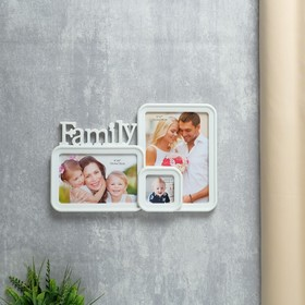 Photo frame 3 photos 5x5.10x15.13x18cm