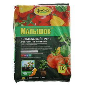 """Почвогрунт для рассады томата и перца """"Фаско"""", 10л"""