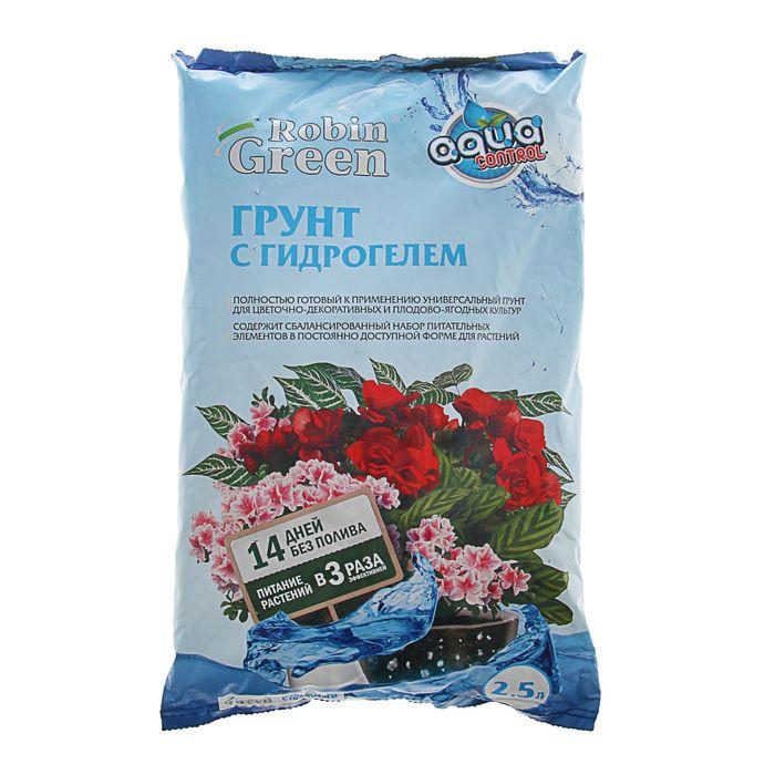 Почвогрунт Robin Green Универсальный с гидрогелем, 2,5 л