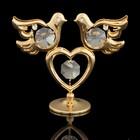 Сувенир «Голуби на сердце», 8х3х7 см, с кристаллами Сваровски