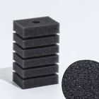 Губка прямоугольная для фильтра турбо №18, 6,8х11,4х4,6 см