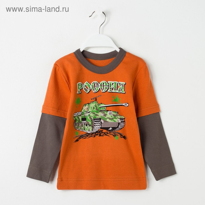 Джемпер для мальчика, рост 122 см, цвет оранжевый