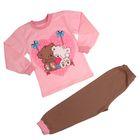 Пижама для девочки, рост 98 см, цвет  розовый 41901_М