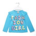 Джемпер для девочки, рост 92 см, цвет голубой 45001_М