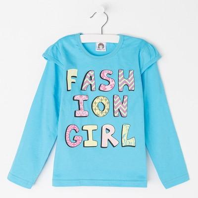Джемпер для девочки, рост 104 см, цвет голубой