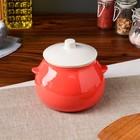 Горшок для запекания 0,6 л, розовый