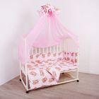 """Комплект в кроватку """"Спящие мишки"""" (5 предметов), цвет розовый 515/1 - фото 1701665"""