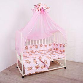 """Комплект в кроватку """"Спящие мишки"""" (5 предметов), цвет розовый 515/1"""