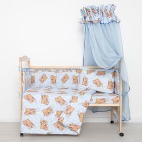"""Комплект в кроватку """"Спящие мишки"""" (7 предметов), цвет голубой 715/1"""