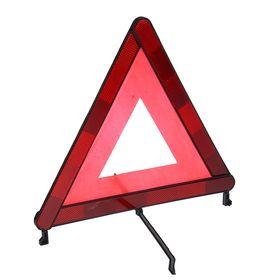 Знак аварийный с араклом