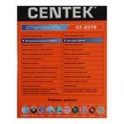 Отпариватель Centek CT-2379, напольный, 2200 Вт, 2500 мл, 40 г/мин, шнур 1.35 м, розовый - фото 897683