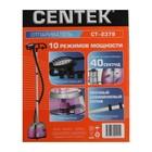 Отпариватель Centek CT-2379, напольный, 2200 Вт, 2500 мл, 40 г/мин, шнур 1.35 м, розовый - фото 897684